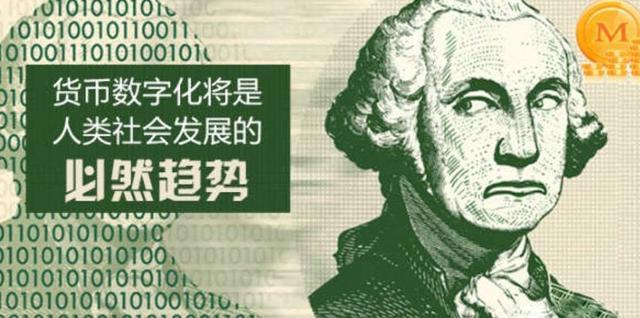 比特币是货币吗