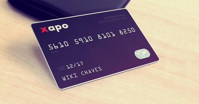 假的信用卡