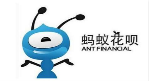 蚂蚁花呗是什么
