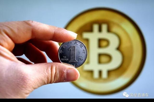暴涨超1900% 今年比特币经历了哪些大事件