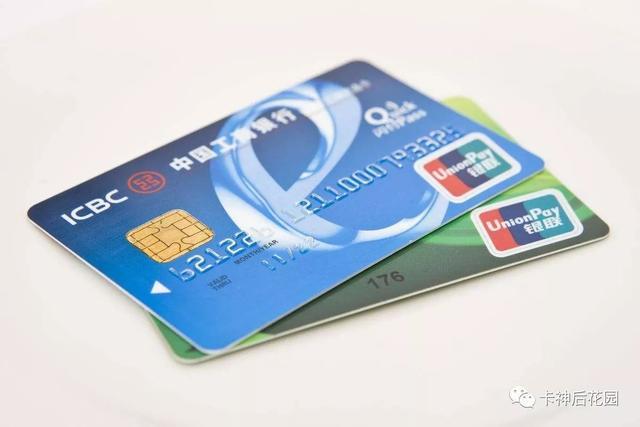 银行卡分类