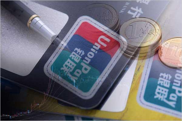 信用卡-配置