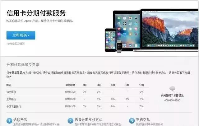 蚂蚁花呗这样的网络分期产品,方便了还是毁掉了中国年轻人?