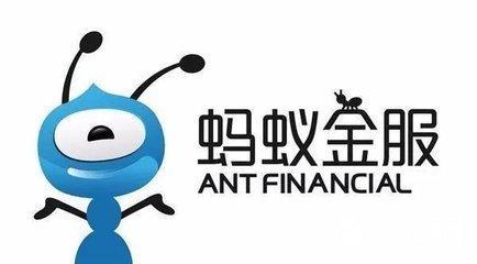 蚂蚁借呗和花呗受限?没关系,蚂蚁小贷正在路上