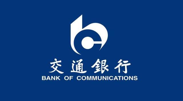 交通银行信用卡