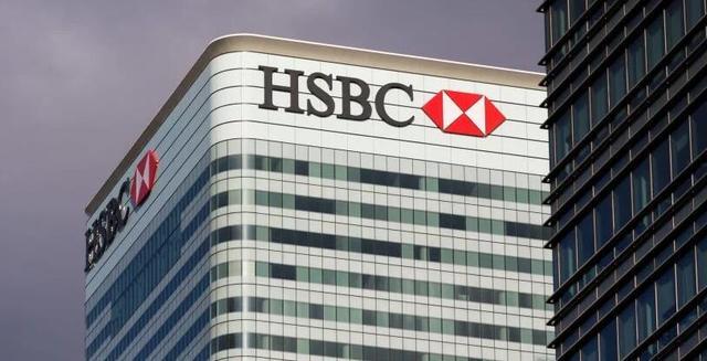 汇丰银行(HSBC)在实时交易中将测试区块链技术