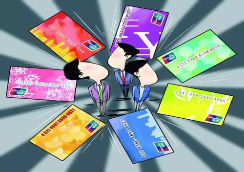 怎么用信用卡才是最好的