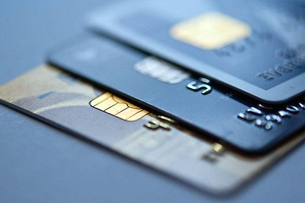 支付宝信用卡退款退到哪