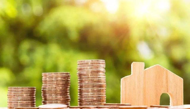 住房储蓄贷款