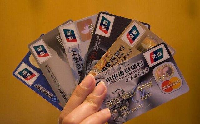 信用卡提额