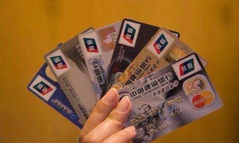 信用卡欠钱