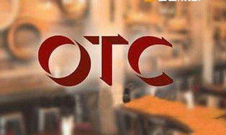 OTC交易