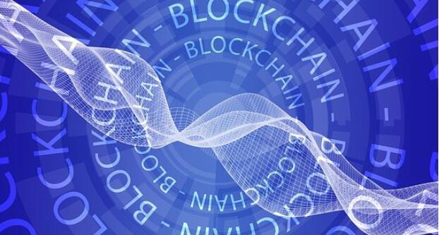 区块链技术的安全漏洞