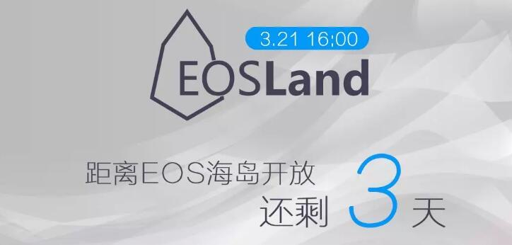 一、关于EOSLambdacom节点 EOSLAND的创世海岛由EOSLambdacom创立、运营并提供初始矿池。创世海岛也将冠名为EOSLambdacom,并为节点社群用户提供一个自由交互、自由创作的3D虚拟世界。 EOSLambdacom节点由Lambda项目团队成员创立,团队高度认同EOS治理理念和愿景,长期密切关注EOS社区发展,是在EOS主网启动时第一批参与竞选的节点之一。 EOSLambdacom以技术型节点作为自身定位,专注于底层技术研发,致力于将最好的资源带入EOS社区,并EOS生态发展贡献自身力量。也希望能够借助EOSLAND这样一个情景化的落地平台,激活社区用户的活力和共识,期待广大EOS社区能够关注和支持EOSLambdacom,投出手中珍贵的选票。 二、Lambda基本介绍 1、Lambda项目介绍 Lambda是一个专注于做去中心化存储网络,对标Filecoin的去中心化存储的项目,在LambdaChain共识网络上,实现数据的去中心化存储、数据存储交易和数据安全验证的安全、高速、可靠运转,旨在为价值互联网提供可无限扩展的数据存储能力,解决账本存储数据有限导致的数据访问受限问题,并消除云存储领域长期以来厂商对用户数据不负责的现象。 2、Lambda团队背景 Lambda创始人何晓阳,被誉为「中国APM行业第一人」,入选2015年创业家「35 Under 35 」榜单。曾任职BEA和Oralce的研发工程师,从事软件行业十余年。其创办的OneAPM曾获得「中国年度最佳APM公司」,并于2016年成功挂牌新三板,OneAPM挂牌后,何晓阳退出了OneAPM管理层,开始第二次创业——Lambda项目。 Lambda的联合创始人李沫南是中国顶级程序员,Coreseek和Log Insight的创始人之一。作为搜索引擎和文件系统、存储系统、日志系统专家,李沫南创作的CoreSeek中文分词系统曾广泛用于中文互联网BBS社区。 Lambda核心研发团队均出自OneAPM(新三板挂牌),在高峰时期,OneAPM SaaS系统需要每天处理超过一千亿条的数据。为了满足这个业务需求,Lambda团队成员开始用开源社区的方式来创建一个分布式的高可用数据库软件。在此过程中,得到了Apache基金会、Akka社区、Druid社区和ClickHouse团队的大力帮助,并且与OneAPM、亿方云、巨杉数据库三家著名的软件公司建立了合作,形成了今天的Lambda项目。 3、Lambda资本背景 自2018年4月私募以来,Lambda赢得了业内众多数字货币投资和风险投资领域的顶级机构的青睐,已获得比特大陆、FBG、真格基金、大都会资本、Dfund、泛城资本、策源数字基金、BlockVC、INBlockChain、时戳资本、NGC、DATA基金会、创世资本、同舟资本、比特币世界、红岸基金、Bluehill、维京资本、H Capitcal,葡萄资本、Reflextion、KOSMOS 等二十多家顶级机构领投的数千万美金(以BTC的形式),并与Perlin、IOST、DATA、币威等知名项目达成战略合作。 Lambda总发行100亿个LAMB,目前已售出的LAMB占总量的30%左右。其中私募占比25%,锁仓10个月并按照2+4+4的方式解锁,保证前两个月流通盘上不会出现私募机构。 4、Lambda优势体现 Lambda采用存储挖矿,存储方需要存储用户的数据,并根据数据大小决定出块概率。同时,Lambda提供去中心化云存储,确保存储的高可靠性和安全性。存储的安全性依赖于加密。为此Lambda提供了属性集加密和代理重加密。 Lambda在全球范围内首次实现了时空证明算法,使存储节点能够在每一个出块周期内证明自己存储了正确的数据,代码已在Github上公开。 作为区块链基础设施领域的去中心化存储项目,Lambda已经展现出不俗的实力。 5、Lambda项目的合作伙伴和商业落地进程 · 学术领域,Lambda与北京理工大学(BIT)建立了战略合作伙伴关系,共同推进研究中心化存储技术的研究发展。 · 商业领域,Lambda已经与知名公链项目与 IOST和超级算力平台Perlin 建立了战略合作,并开始为 DAPP 公司开展试点,例如 DATA 和 币威。与Lambda有密切商业联系的还有中国多家领先 IDC,作为矿工的角色加入 Lambda 网络,利用其过剩的服务器容量参与到Lambda网络生态中。 · 去中心化存储应用领域,Lambda已开始着手医疗数据、基因数据存储的探索工作,并开始与多家知名医疗机构建立合作。 三、Lambda去中心化存储网络的技术介绍 1、Lambda网络中的角色及其职责介绍 总共有四种角色:存储矿工(存储空间供给方)、验证矿