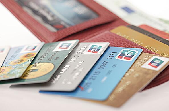 信用卡不激活