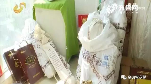 华莱健黑茶传销组织