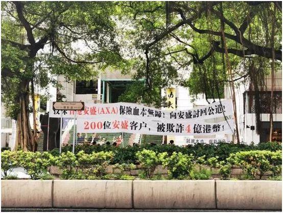香港安盛保险怎么样
