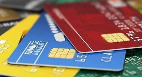 信用卡临时额度