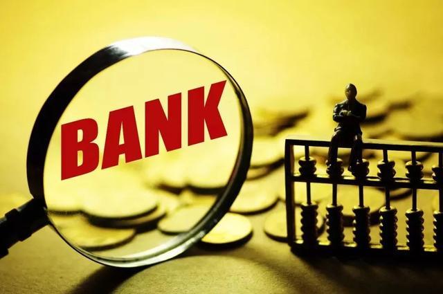 """金融危机中,谁是""""最后贷款人""""?"""
