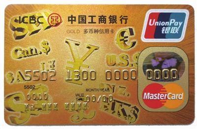 小编的理财进行时——巧用信用卡