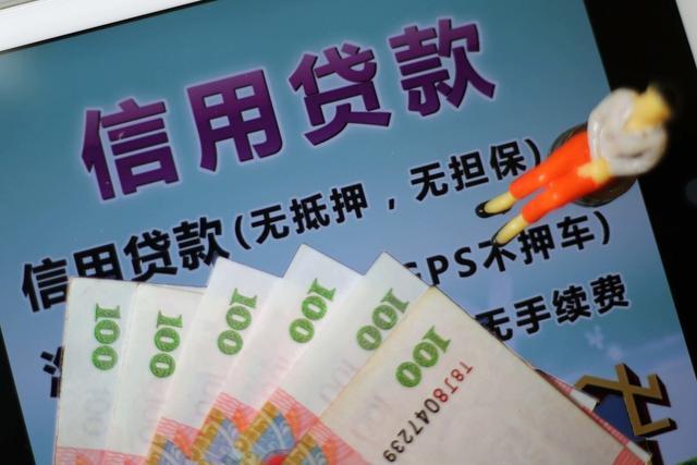 中小微企业信用贷款系列丨老板贷,9个月经营数据,最高100万