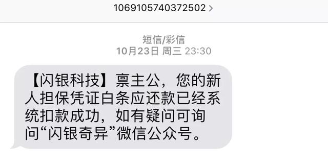 """网贷平台乱象未平,或成3•15""""回头客"""""""