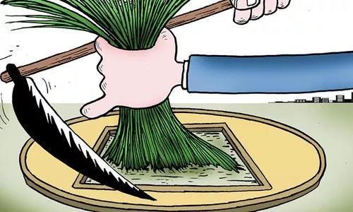 央行LPR降了,商业银行又给刚需当头一棒,想割银行韭菜不容易