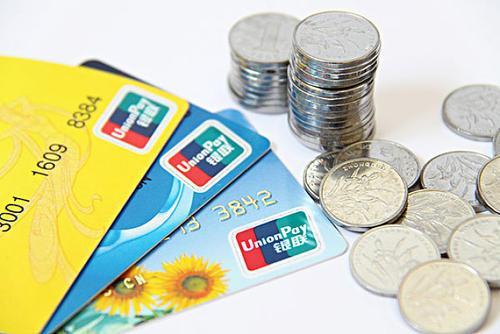 信用卡每月使用都准时还,银行是不是很讨厌这种客户?