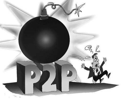投资的P2P爆雷之后,应该如何应对你知道吗