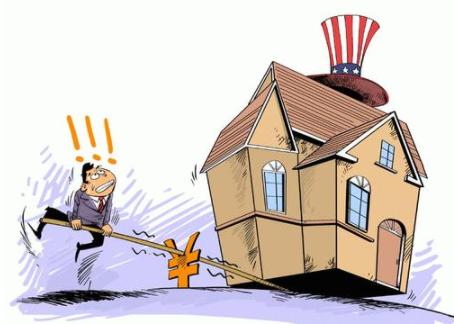 买房子要注意什么?价格上升时不要等!-1
