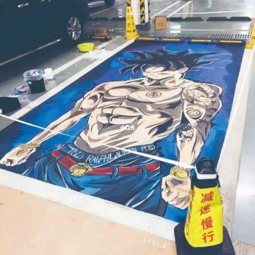 两个低门槛暴利项目:作业班,停车位涂鸦设计-1