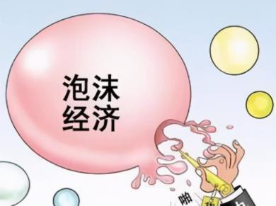 金融战会造成什么后果?一文看透金融战争的本质-1