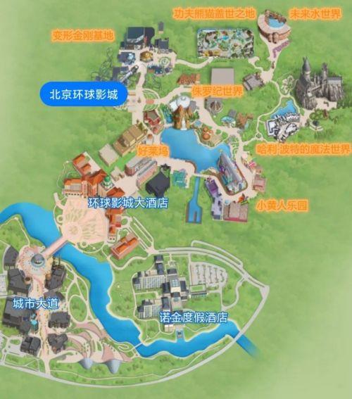 环球影城将成国庆最热门游乐场-1