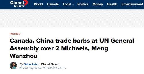 中国代表在联合国一对二激辩加方-2