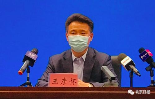 专家:黑龙江疫情处于胶着对垒状态-1