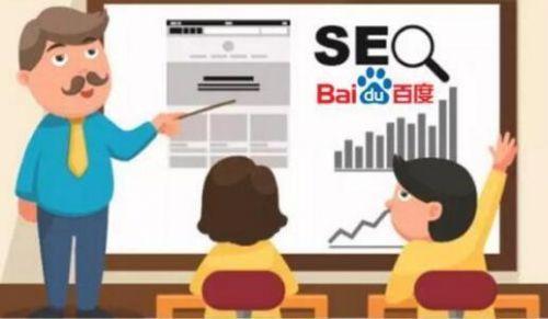 浅析百度搜索的图片SEO优化规则-1