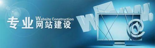网站建设的定位和作用是你建站前需考虑好的-1