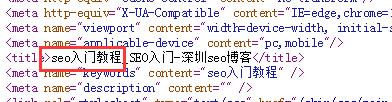 网站SEO关键词怎么布局-2