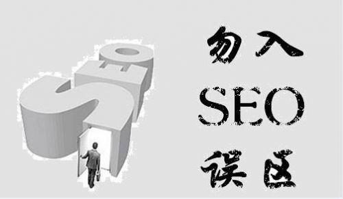网站使用静态页面对seo优化的影响有多大-1