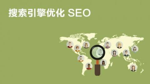 如何利用老域名seo?且看我对老域名快速排名的看法-1