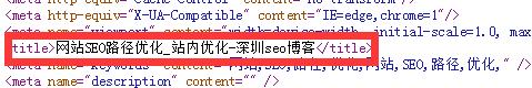 网站SEO关键词怎么布局-3