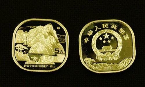 泰山纪念币发行量-1