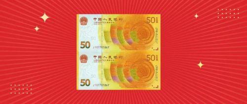 泰山纪念币发行量-5