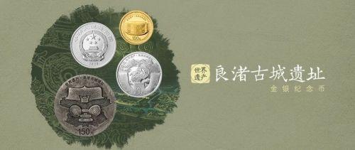 泰山纪念币发行量-6