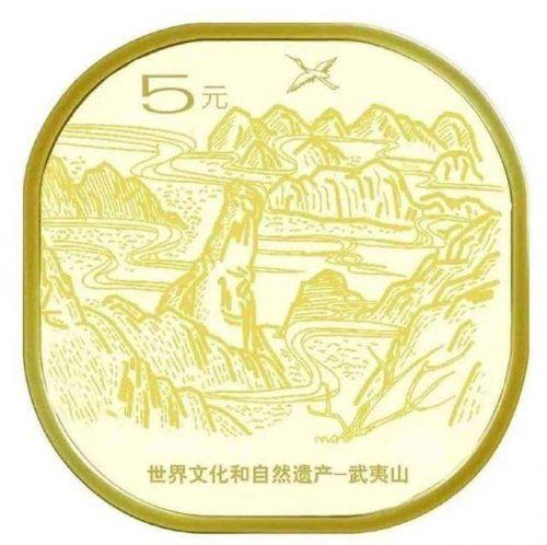 泰山纪念币发行量-4