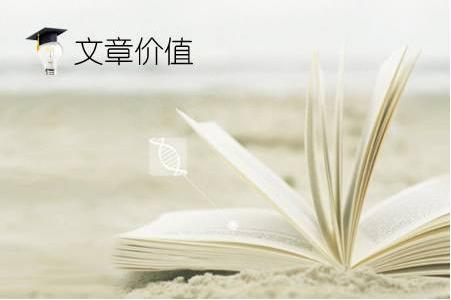 网站seo文章该怎么写?标题和内容需遵循的原则-1