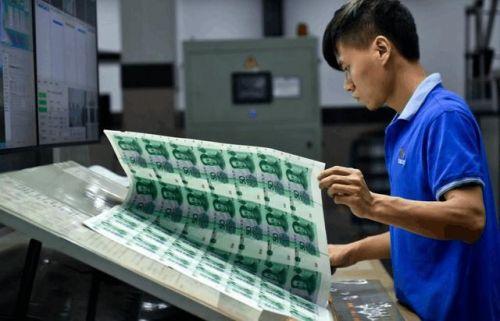 印人民币的纸叫什么纸-1
