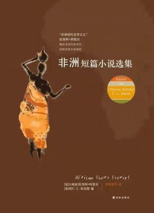 坦桑尼亚作家古尔纳获诺贝尔文学奖-2