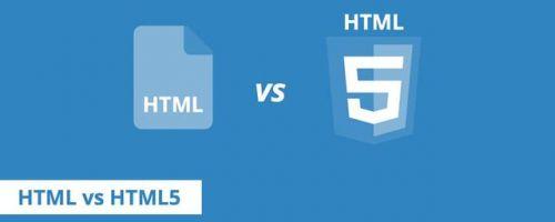 html和html5的区别有哪些?-1