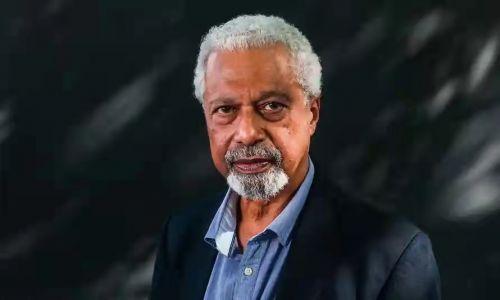 坦桑尼亚作家古尔纳获诺贝尔文学奖-1